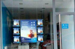 Agencia Viajes Carrefour Zamora