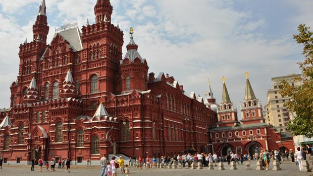 Centro de Moscú