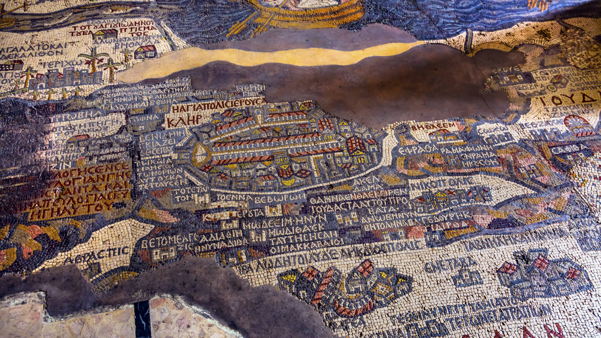 Mosaico Catedral San Jorge, Viaje a Jordania
