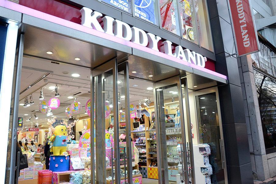 kidyland