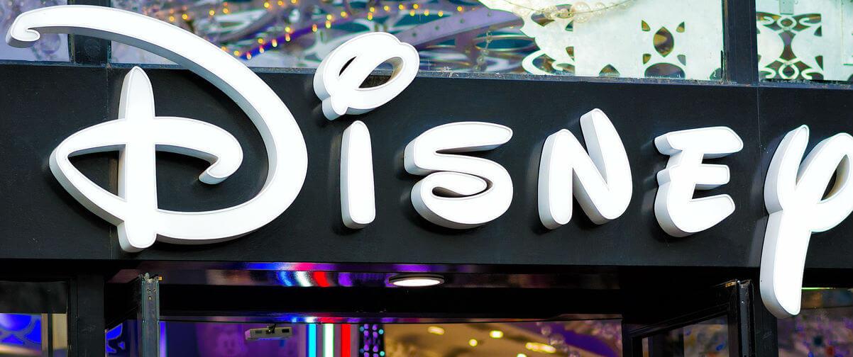 Disney Village, Tienda Disney