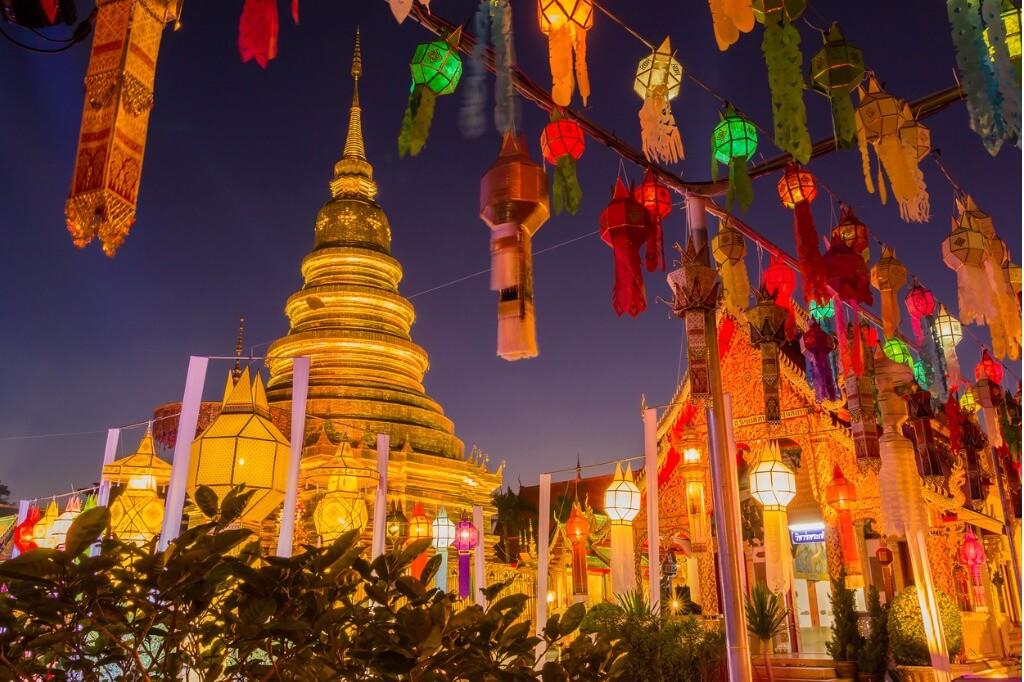 Famosos en la Navidad, Tailandia