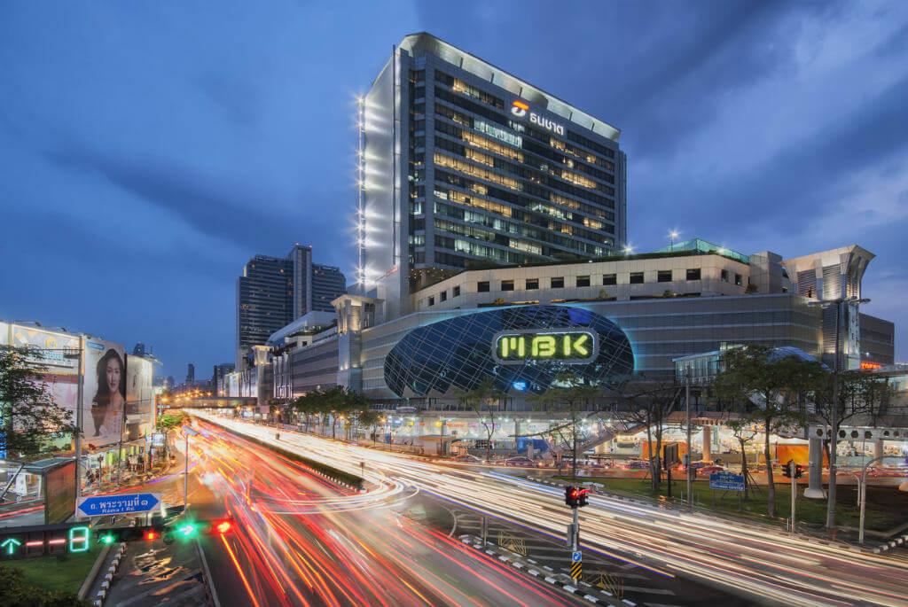 Centro MBK, Tailandia