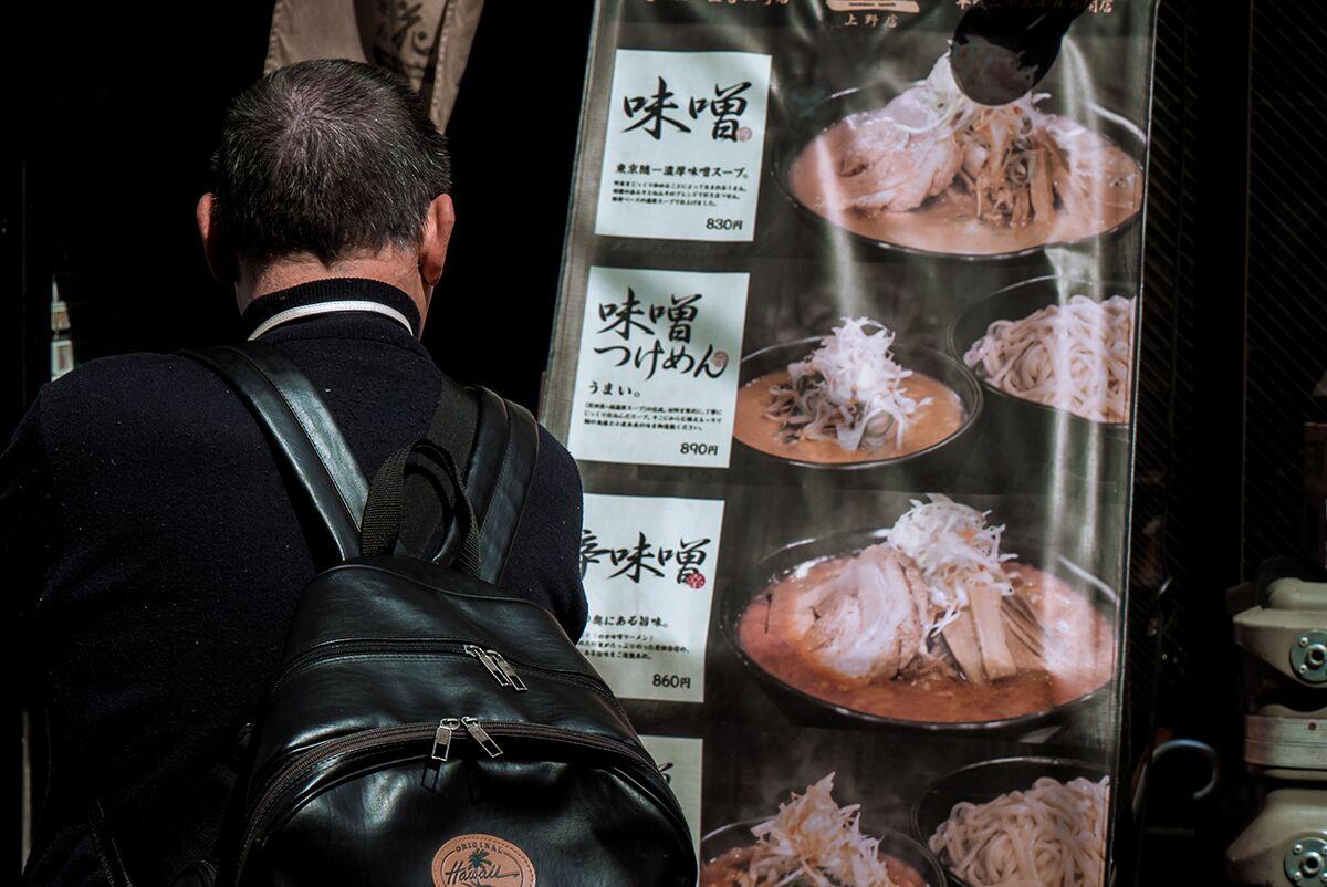 platos típicos de la cocina de tokio