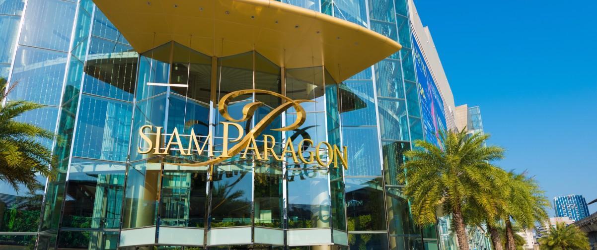 Guía Bangkok, Centro Comercial Siam Paragon, Bangkok
