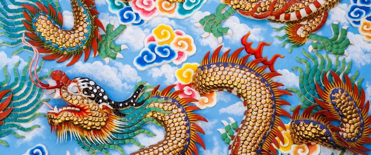 Guía Pekín, Chinese painting