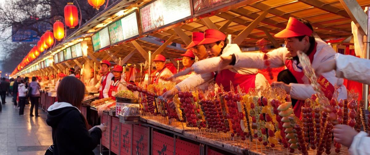 Guía Pekín, Donghuamen