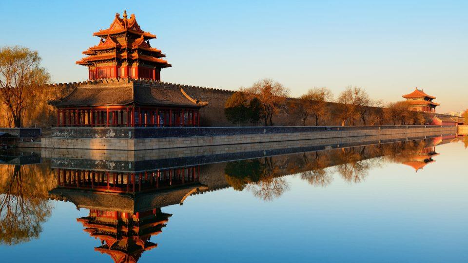 Guía Pekín