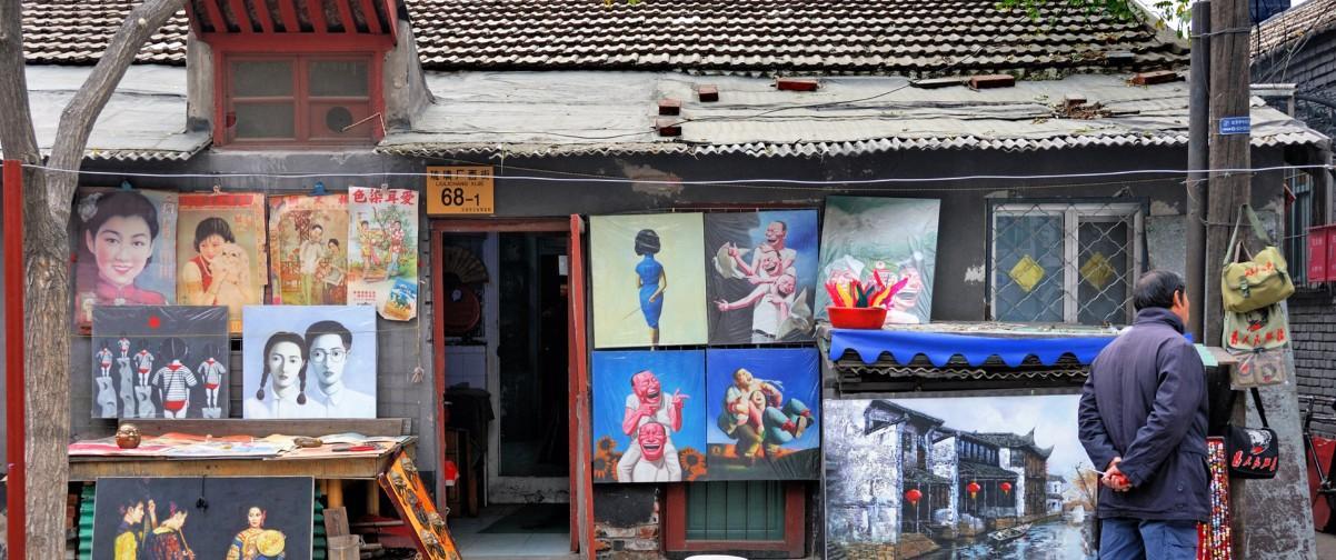 Guía Pekín, Liulichang Street