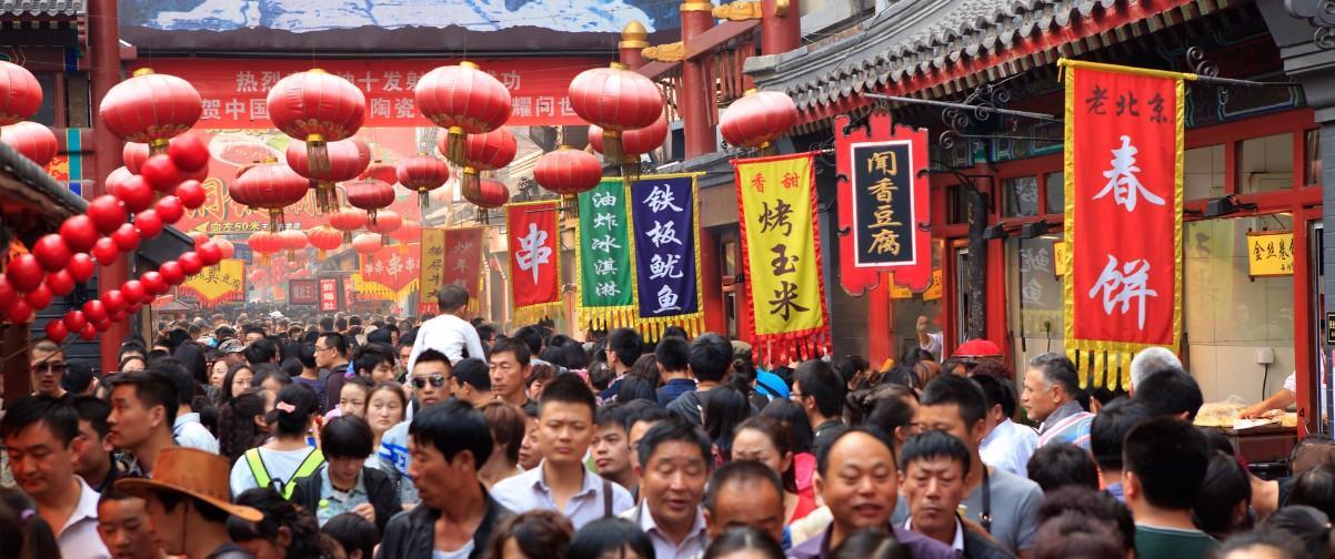 Guía Pekín, National Day