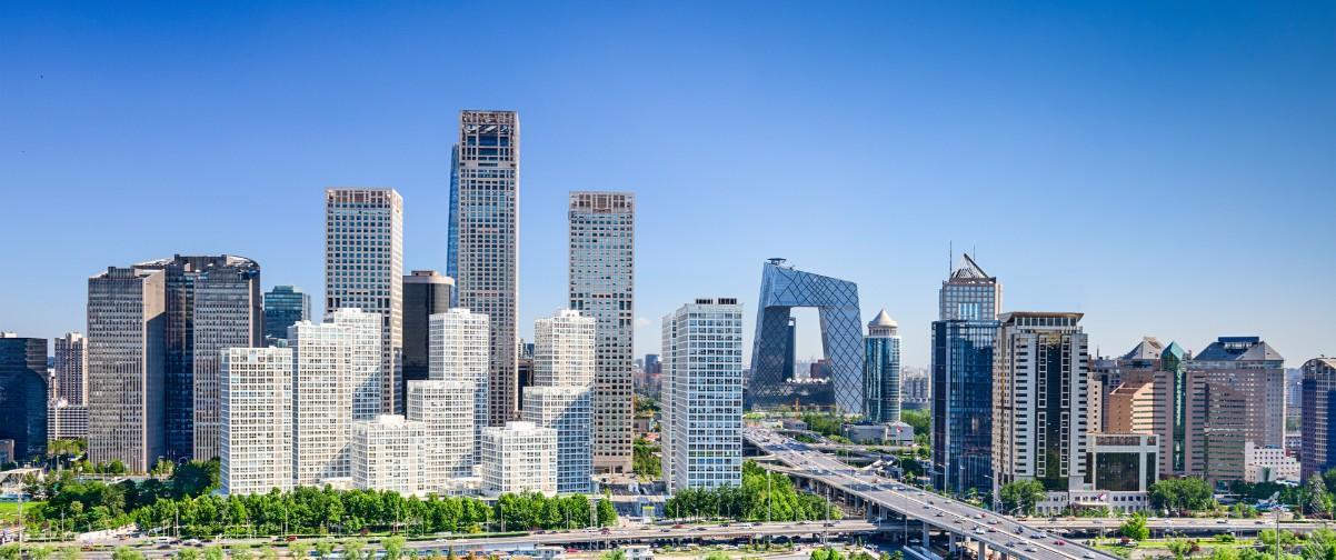 Panorámica Pekín
