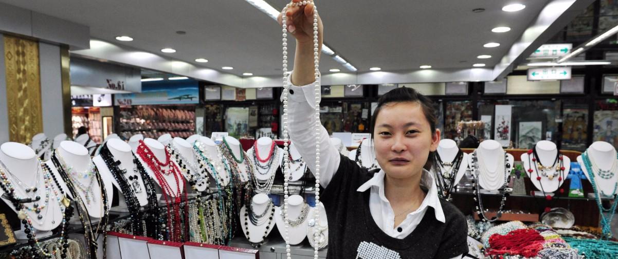 Guía Pekín, Pearl market, Beijing