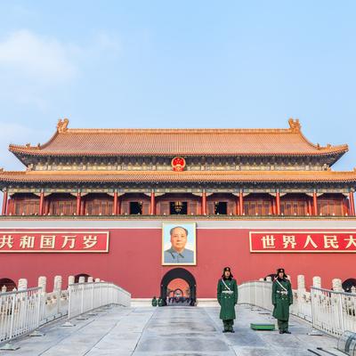 Guía Pekín, Puerta de la paz celestial