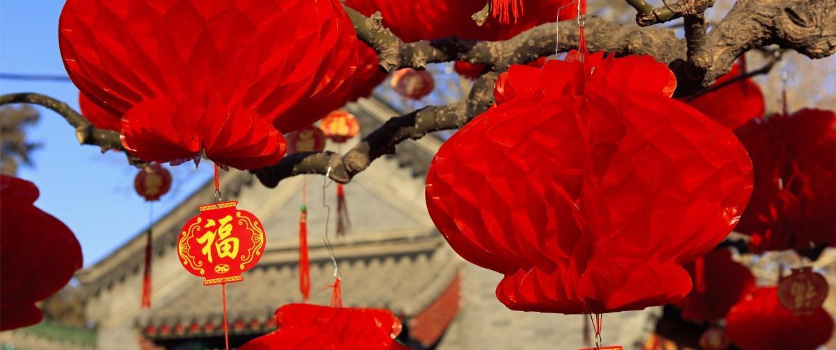 Guía Pekín, Fiesta de la Primavera
