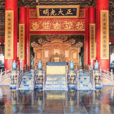 Guía Pekín, Trono imperial