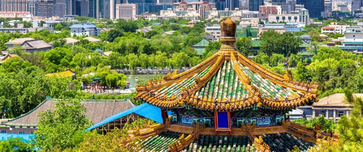 Guía Pekín, Vistas Pekin