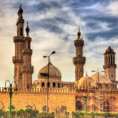 Mezquita Al-Azhar, El Cairo