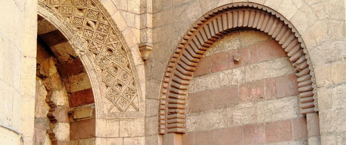 Guía El Cairo, Bab Al Futuh