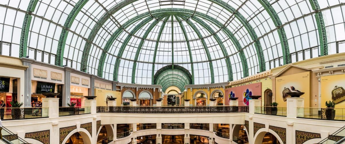 Centro comercial Dubai Mall