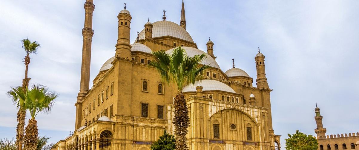 Guía El Cairo, Mezquita de Ali