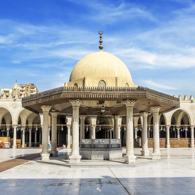 Mezquita AMR ibn Al-Aasa, El Cairo