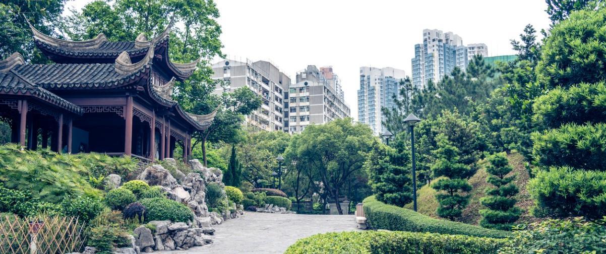 Parque de la ciudad amurallada