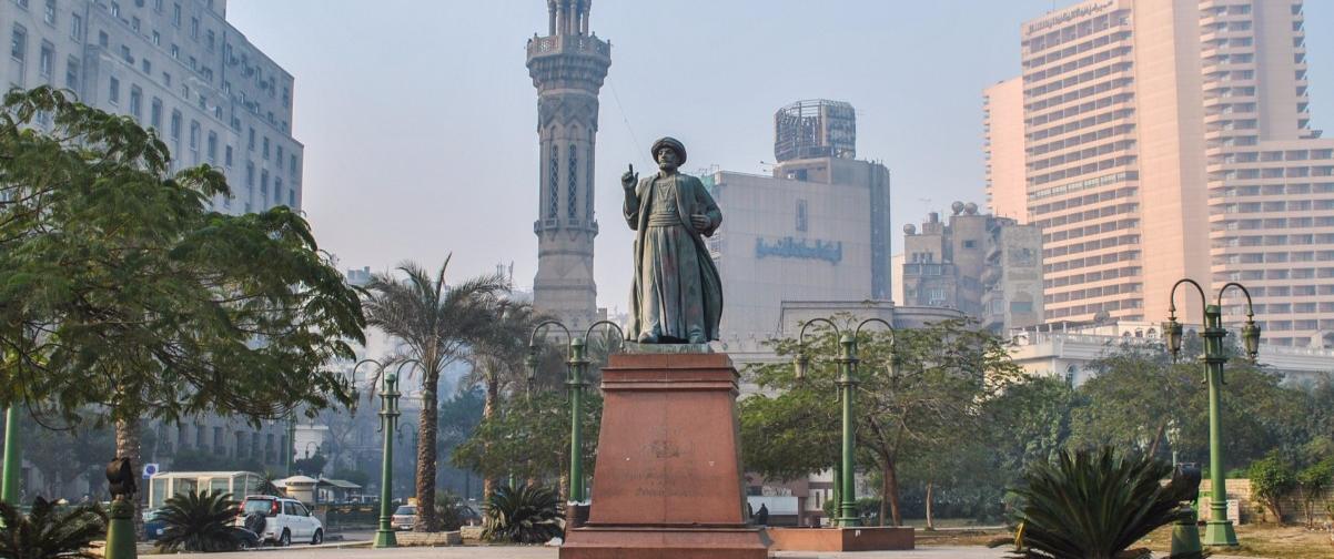 Guía El Cairo, Plaza de la Liberación