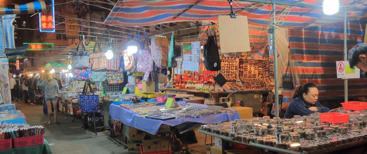 Temple Market