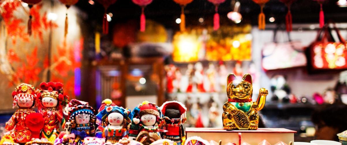 Guía Hong Kong, Tienda juguetes