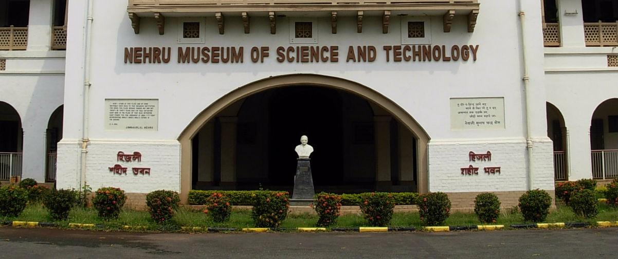 Nehru Museum