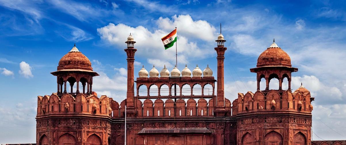 Guía Nueva Delhi, Fort Rojo