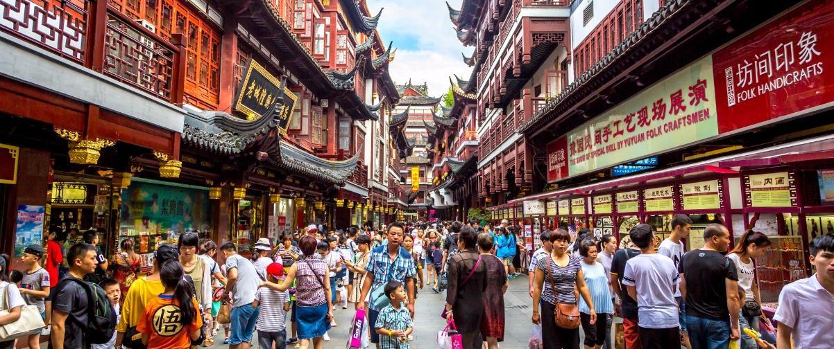 Guía Shanghai, Downtown