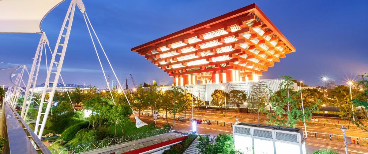 Museo de Arte de Shanghai