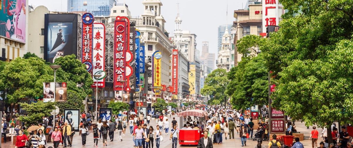 Guía Shanghai, Nanjin Road