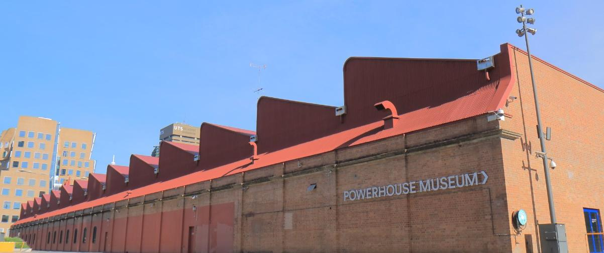 Museo Powerhouse
