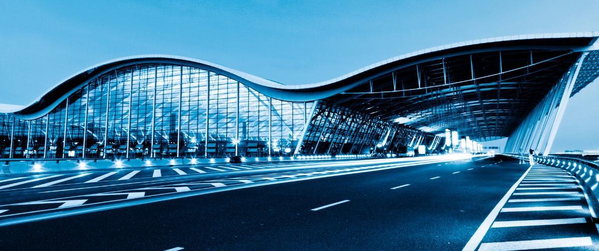 Guía Shanghai, Aeropuerto Pudong