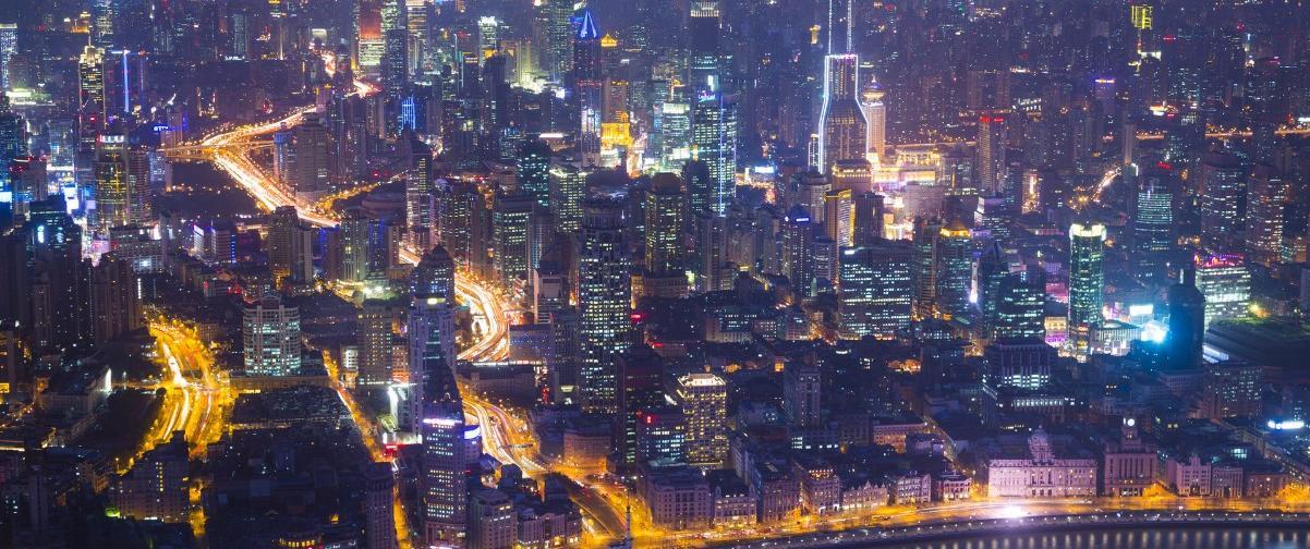 Guía Shanghai, Puxi