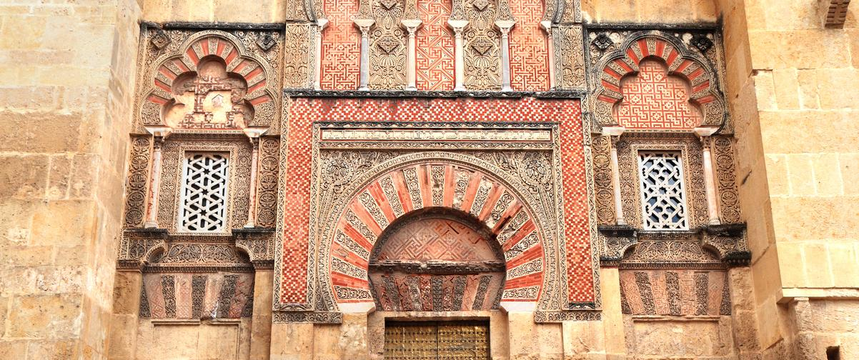 Guía Córdoba, Mezquita de la puerta