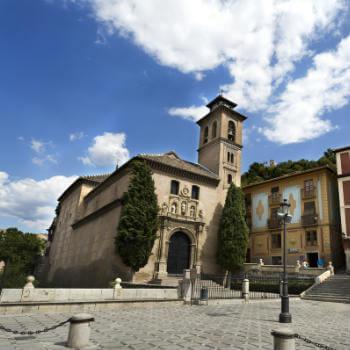 Guía Granada, Iglesia de Santa Ana