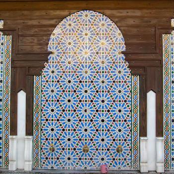 Guía Granada, Mezquita