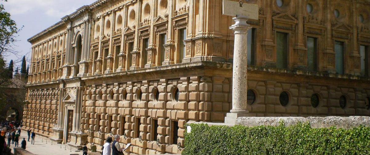 Guía Granada, Museo Bellas Artes